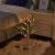 EAMBRITE Lichterbaum Lichterzweige für Innen 24 Warmweiß LEDs Bäumchen Birken Dekozweige Batteriebetrieb Weihnachtsdeko für Zuhause Party Geburtstag Hochzeit Innendekoration (60cm/2ft) - 2
