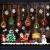 MEISHANG Fensterfolie Weihnachten,Fensteraufkleber Weihnachten,Weihnachten Fensterdeko Selbstklebend,Fensteraufkleber PVC,Fensterbilder Weihnachten,Weihnachten Deko Fenster - 4