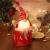 MTaoyac Weihnachten Deko Wichtel 49 cm Hoch, Schwedischen Weihnachtsmann Santa Tomte Gnom, Festliche Verpackung, Skandinavischer Zwerg Geschenke für Kinder Familie Weihnachten Freunde(2 Stücke) - 2