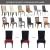 Qishare Stuhlhussen 4 Stück Stuhlbezug Abnehmbare Stretch Elastische Universal Waschbar Anti-Staub Parsons Stuhl Sitz Schutzhülle für Esszimmer, Hotel, Zeremonie, Hochzeit, Party (schwarz) - 4