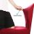 Speedsporting Stuhlhussen Stretch Abnehmbare Waschbar Stuhlbezug für Esszimmerstühle Elastische Set Stuhlabdeckung Moderne Beschützer Husse Stuhlüberzug Mit Gummiband (Bordeaux, 6er) - 4