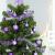 HEITMANN DECO Weihnachtsbaum-Schmuck - lila - 45-teilig - Set inkl. Baumspitze, Kugeln, Perlketten und Girlanden - Kunststoff - 4
