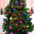 Yisscen Weihnachtskugeln Baumschmuck, Christbaumkugeln, Dekokugeln Weihnachten, Matt Glänzend Glitzernd Dekokugeln, Baumkugeln für Weihnachten Hochzeitsfest Dekoration, 24 Stück (Silber) - 2