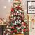 JYHZ Weihnachtsdekorationen, künstliche Weihnachtsbaumdekorationen, Fichte angelenkter Weihnachtsbaum mit Metallhalterungen, geeignet for den Innenhof (Farbe: rot, Größe: 6 Fuß (180 cm)) - 3