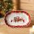 Toy's Fantasy Schale oval groß, Santa & Kinder 29x19cmx5,5cm - 2