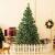 HOMCOM Künstlicher Weihnachtsbaum 1,5 m Christbaum Tannenbaum 416 Äste Metallfuß PET Grün - 2