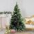 HOMCOM Künstlicher Weihnachtsbaum 1,5 m Christbaum Tannenbaum 416 Äste Metallfuß PET Grün - 4