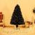 HOMCOM Weihnachtsbaum künstlicher Christbaum Tannenbaum Lichtfaser LED Baum mit Metallständer, Glasfaser-Farbwechsler, grün, 120 cm - 2