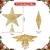 MICHETT Weihnachtsbaumspitze Stern Baumschmuck Christbaumspitze 20cm mit Frühling,Glitzernder baumkronen Ornament Party Dekoration für Weihnachtsbaumdekoration und Heimdekoration,Gold - 2