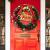 Ruier-hui Weihnachtskranz Weihnachten Türkranz Weihnachten Dekoration Weihnachtsgirlande Kränze für Deko, Weihnachten, Advent, Türkranz Conventional - 2