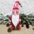 Schiffe aus Deutschland, TriLance Weihnachten Puppe, Weihnachten Deko, Handgemachte Wichtel Figuren Weihnachten Deko, Mini Santa Dolls, Süße Plüschtier, Weihnachtswichtel - 1