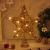 STOBOK Weihna Chtsbaum Topper beleuchtete Sterne glitzernden funkelnden Sterne Baumkrone Weihna Chtsfeier Weihnachten Desktop Urlaub Dekoration Goldene Ornamente warme Lichter Anhänger - 4