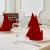 Utopia Kitchen - 12er-Set Stoffservietten, Servietten aus Baumwolle 46 x 46 cm, Rot - 3