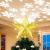 Weihnachtsbaumspitze Stern mit LED Projektion von dynamischen Schneeflocke Lichteffekte, goldene Glitter Christbaumspitze Weihnachtsbaumdeko, Netzteilbetriebene Tannenbaumspitze Weihnachtsbaumschmuck - 1