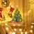 Wesimplelife 60cm Mini Weihnachtsbaum Künstlicher Tannenbaum Xmas Pine Tree mit Weihnachtsdeko 50 LED Beleuchtung Tannenzapfen 25 Balls Baumspitze für Zuhause und im Büro - 2