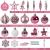 YILEEY Weihnachtskugeln Weihnachtsdeko Set Rosa 88 STK in 19 Farben, Kunststoff Weihnachtsbaumkugeln Box mit Aufhänger Christbaumkugeln Plastik Bruchsicher, Weihnachtsbaumschmuck, MEHRWEG - 2